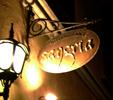 Cronici Restaurante din Romania - Restaurant: Sangria, o experienta mai putin placuta