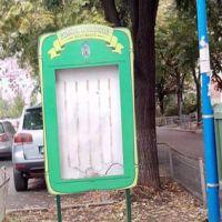 Utile - Cum au reusit cetatenii sa convinga autoritatile locale din Bucuresti sa imbunatateasca Parcul Circului