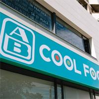 Hai la cumparaturi! - In Bucuresti s-a deschis primul magazin de produse congelate din Romania