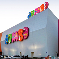 Hai la cumparaturi! - Jumbo, cel mai mare retailer de jucarii si decoratiuni interioare din Grecia, deschide magazine in Bucuresti si Timisoara