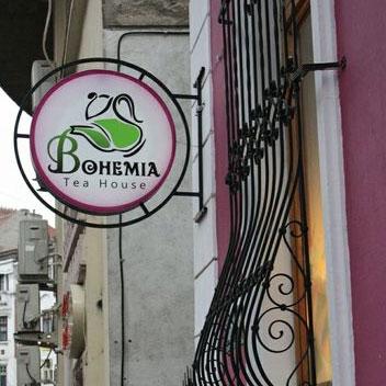 Cronici Ceainarii din Bucuresti, Romania - Bohemia Tea House - casuta din povesti cu ceai, cafea si tarte gustoase