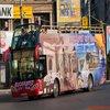Utile - RATB renunta la autobuzele Bucharest City Tour pe perioada iernii