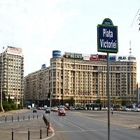 Utile - Protest de amploare in Bucuresti - traficul va fi blocat in zona Piata Victoriei