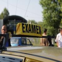 Utile - Noi reguli pentru eliberarea permisului auto