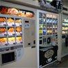 Utile - Automate de la care cumperi cafea si sendvisuri prin SMS instalate in Bucuresti