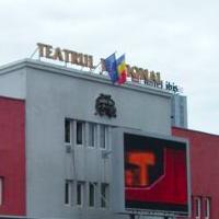 Patru noi producții intră în repertoriul TNRS în luna decembrie