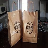 Unde Iesim in Oras? - RockStar Burger Delivery - mancare mediocra si preturi nejustificate
