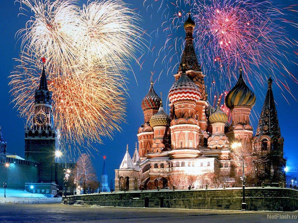 Zilele Culturii Ruse 2012 - program si detalii