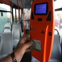 Utile - Cardurile de calatorie vor fi disponibile iar in centrele RATB