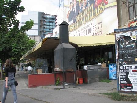 Ali Baba Restaurant San Juan