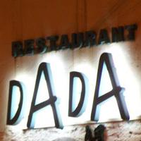 Cronici Restaurante din Romania - Dada - restaurant, terasa, concept store