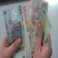 Utile - Bacsisul va fi impozitat cu 16%