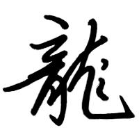Utile - Sute de elevi bucuresteni din Sectorul 2 invata limba chineza