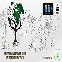 La zi pe Metropotam - World Wide Fund for Nature invita bucurestenii sa petreaca o ora in aer liber, sambata, cu ocazia Orei Pamantului 2017