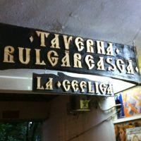 Cronici Restaurante din Bucuresti, Romania - Taverna Bulgareasca La Ceflica, locul unde poti manca pe saturate delicii bulgaresti