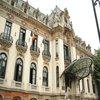 Cronici Muzee din Bucuresti, Romania - Muzeul George Enescu