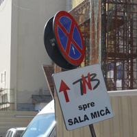 Cronici Teatre din Bucuresti, Romania - Cand se vor deschide Motoarele si alte informatii noi despre TNB