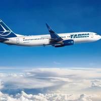 Utile - Tarom vinde in luna octombrie bilete de avion incep de la 99 euro