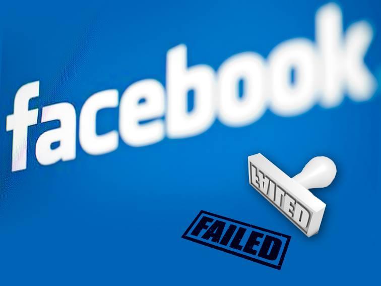 Facebook-ul nostru, Antenele lor