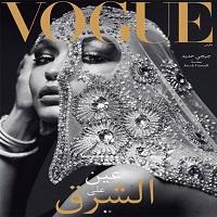 La zi pe Metropotam - Cine este vedeta care apare pe coperta primului numar Vogue Arabia